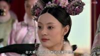 甄嬛传: 安陵容在大庭广众之下说这个, 华妃说安陵容不知道脸红吗?
