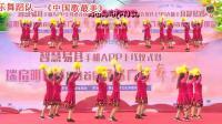特效广场舞《中国歌最美》下黄蒿大家快乐舞蹈队制作: 永不疲倦