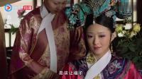 甄嬛传: 华妃婢女摔了皇后赐的糕点, 之后皇后一句话就让华妃泪目