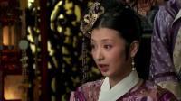 甄嬛传:如何能在后宫地位稳固,还是沈眉庄看得透彻!