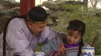雍正王朝: 邬思道手把手教秋月写诗, 被四爷十三爷撞见好尴尬