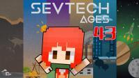 虚空采矿? ? ——甜萝酱我的世界Minecraft《SEVTECH AGES》赛文科技模组生存#43