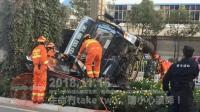 交通事故合集20181116: 每天10分钟车祸实例, 助你提高安全意识