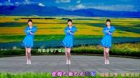 河北青青广场舞《拥抱着你离去》32步, 动感优美, 清新唯美, 好听好看