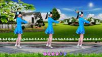 经典老歌广场舞《快乐老家》想家时唱响的歌, 动感优美, 32步好学好看, 河北青青广场舞