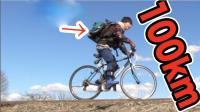 日本小哥嫌骑自行车太累, 背鼓风机加速? 时速达105km谁还敢试试?
