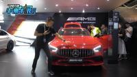 广州车展: 入门版搭直六发动机 AMG GT 50亮相 四门跑车超拉风