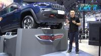 广州车展: 除牧马人外越野最强Jeep? 新增2.0T动力 自由光亮相