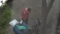 包裹被偷 快递小哥雨中暴哭20分钟