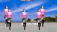 动感超炫32步 教学《眉飞色舞》送给您, 时尚好看好学