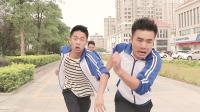 闽南语搞笑视频: 大学室友千里投奔, 土豪小伙拿出万元资助