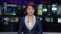 李强会见温州市代表团 新闻报道 20181117