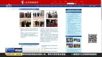 朝鲜:驱逐一名非法入境的美国公民 新闻报道 20181117