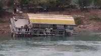 餐饮趸船侧翻沉入金沙江 救援船险些被拉翻