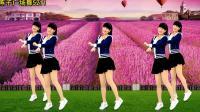 网红歌曲《不仅仅是喜欢》音乐好听 舞蹈好看 燕子广场舞5211