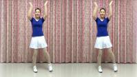 广场舞《点赞新时代》, 美丽又健康, 简单又大方!