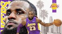 【布鲁】NBA2K19王朝模式: 詹姆斯和湖人的王朝之路! (1)
