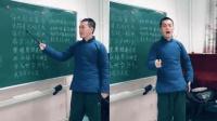 老师回应京剧版卡路里:学生呛我不会唱流行歌