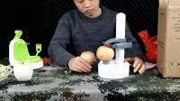 拆箱测评电动削皮机, 电动的有手动的方便吗?