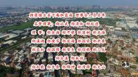 漳州航拍之颜厝古县巧山下庵伽蓝庙落成庆典微信小熊传媒摄制
