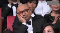 徐峥凭借《我不是药神》获得: 55届金马奖最佳男主角, 邓超和段奕宏获得提名!