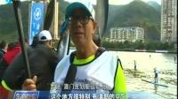 2018年将乐国际皮划艇桨板马拉松公开赛开赛 东南晚报 20181117