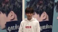 """现场:王源重庆生日会媒体群访 逗趣回应""""18岁最大的变化"""""""