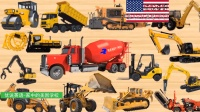 认识14种工程车辆 家中的美国学校