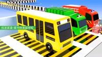 校车消防车垃圾车通过哪3种方式染色 家中的美国学校