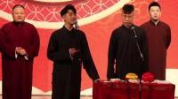 张云雷1117沈阳专场: 与德云女孩大合唱京剧《锁麟囊》