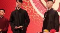 张云雷1117沈阳版大合唱《探清水河》, 有惊喜哦!