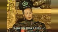 康熙王朝: 姜还是老的辣! 孝庄力挽狂澜, 鳌拜见了孝庄立马下跪!