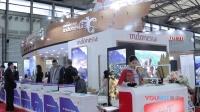 印度尼西亚展台亮相2018年中国国际旅游交易会