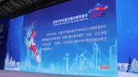 新疆亮相2018中国国际旅交会 冬季旅游掀热潮