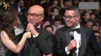 55届金马奖, 影帝徐峥机智应对主持人的刁钻问题! 徐峥悄悄说出《我不是药神》的票房!