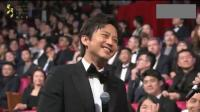 """55届金马奖: 邓超唱歌回答问题""""最佳女主角我老婆"""", 刘德华搞笑回答""""我也选老婆""""!"""