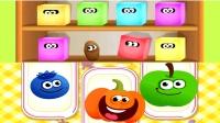 儿童游戏学英语水果蔬菜捉迷藏水果英语猜猜看儿童英语少儿英语
