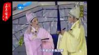 何英、白雪《梁祝·十八相送》(2006年杭州世界休闲博览会开幕式)