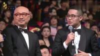 第55届金马奖现场, 最佳男主角徐峥机智应对主持人刁钻问题