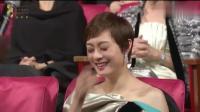 第55届金马奖现场, 刘德华被问女主角会是谁? 学邓超说: 我老婆!