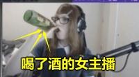 绝地求生: 当女主播喝完一瓶酒, 立刻变成狙神, 98K连续6个爆头