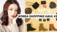 首尔战利品开箱2|耳钉、戒指、鞋子、包包、帽子……大开箱! |Ruby幼熙