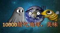 【落尘】10000级巨齿鲨飞天吃战斗机! ep8鲨鱼的反攻                籽岷奇怪君红叔五歌