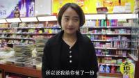 美女一连两天超市买方便面, 第三天老板请她吃饺子, 原因暖心