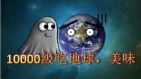 【落尘】10000级帝王竹鼠怒吞飞机 ep5 非洲保卫战                  籽岷奇怪君红叔五歌