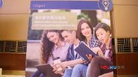 《留学调研报告》成功发布 引发业界高度关注