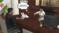 3D: 男子辞职被要求先删同事微信 领导回应称事先已征得同意
