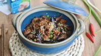金枪鱼茄子煲~下饭神器, 米饭扫光原来那么容易