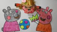 亲子涂鸦游戏: 芭比娃娃画小猪佩奇成员涂色画, 小羊苏西和小猪佩奇一起玩游戏