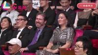 金马奖现场, 女神巩俐霸气拒绝上台颁奖, 台上只留李安一人尴尬了